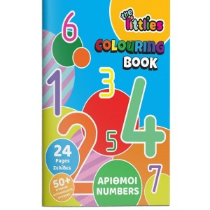 THE LITTLES COLOURING BOOK A4 24PAGES NUMBERS
