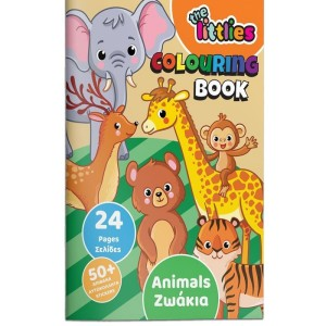 THE LITTLES COLOURING BOOK A4 24PAGES ANIMALS