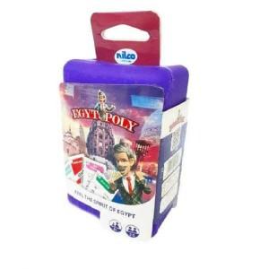 Plastic Box Monopoly